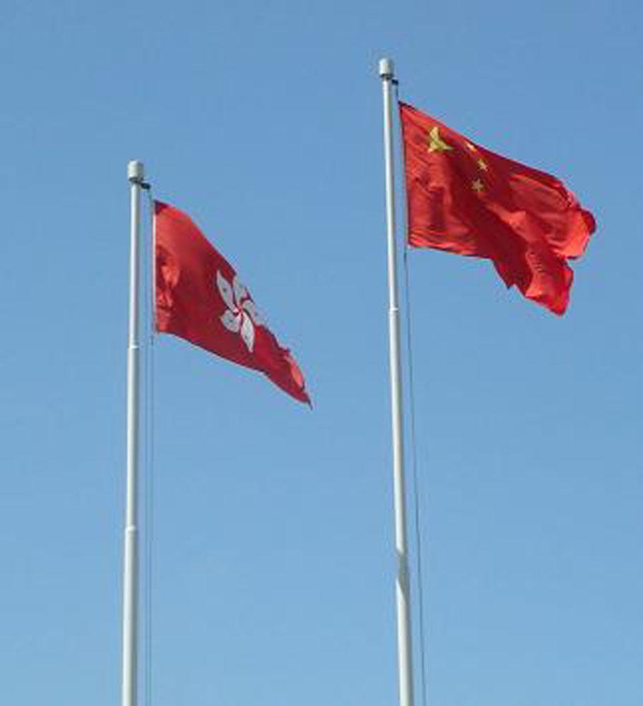 中华人民共和国国旗与香港特区区旗