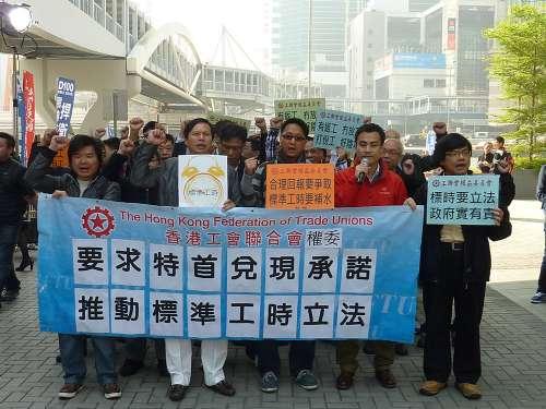 图:工联会立法会议员郭伟强(前排右二)、邓家彪(前排右三)等要求特首推动标准工时立法