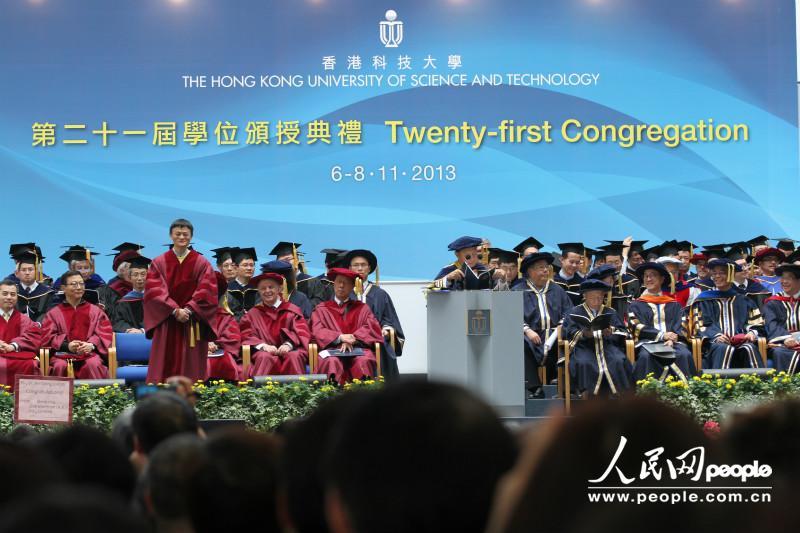 阿里巴巴集团创始人马云获得香港科技大学荣誉博士学位。(摄影:曹海扬)
