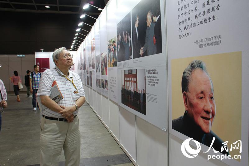 纪念邓小平诞辰110周年大型展览21日在香港开幕,图为香港市民参观。(摄影:卢晓川)