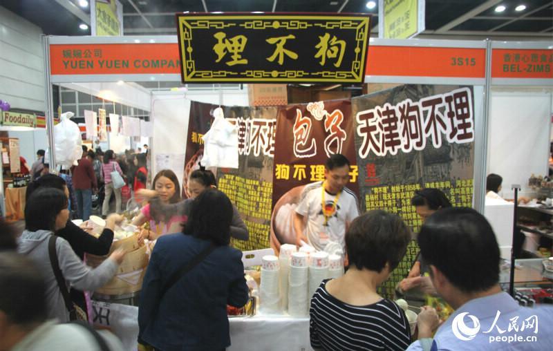 不少內地特色飲食在美食展上出現。(攝影:陳瑤)