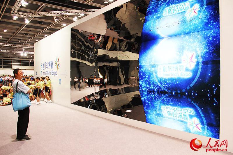 """""""创科博览2016""""于24日至10月1日在香港举行。(摄影:潘诗航)"""