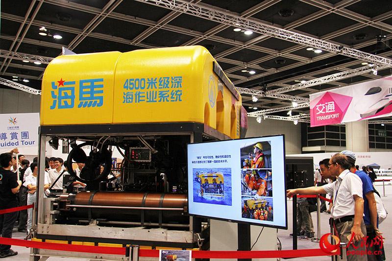 """""""海马""""号4500米级深海作业系统达到国际一流水平。(摄影:潘诗航)"""