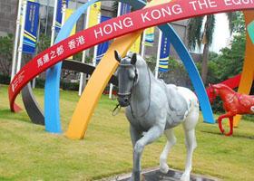 2009    香港在2009年迎来体育盛事――东亚运动会,这也是在香港本土主办的规模最大的综合体育赛事。人民网记者就香港东亚运动会、政制建设、金融成就、廉政反腐以及科技文化教育等内容开展主题采访,为您展开香港――亚洲国际都会的绚丽篇章。 [详细]