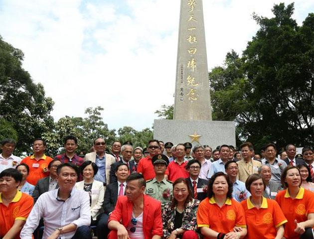 香港举办军民同乐庆回归活动