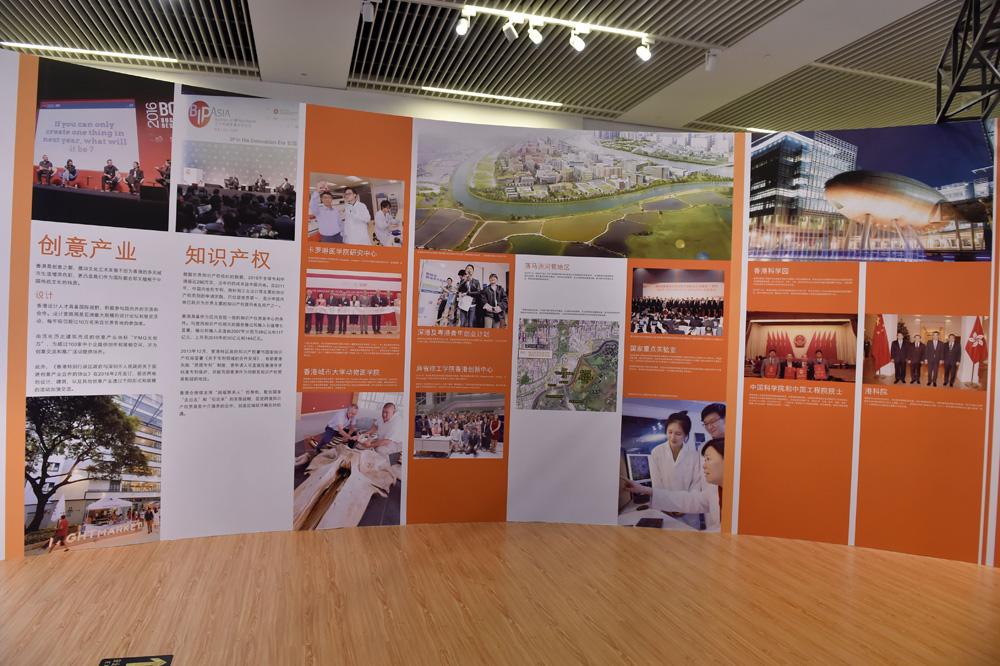 """展览由香港特别行政区政府主办,共分""""一国两制""""、""""香港近况一览""""、""""一起紧握机遇""""等10个展区"""