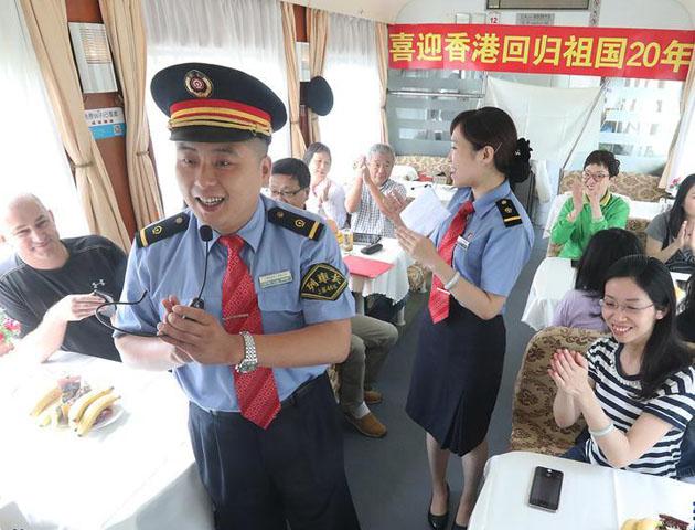 坐着火车去香港