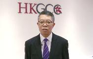 """吴天海分享了他对""""一带一路""""建设的理解并分析了""""一带一路""""给香港带来的积极影响。"""