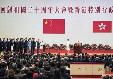 香港特别行政区行政会议成员宣誓就职