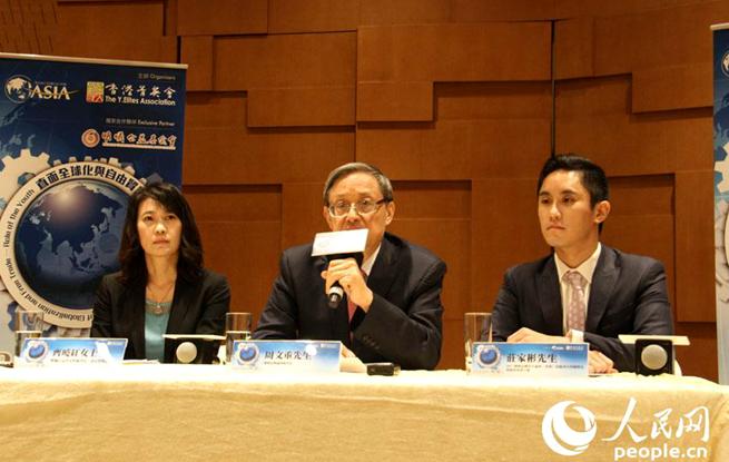 2017博鳌亚洲青年论坛媒体见面会在港举行