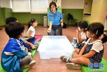香港海洋公园推出冬日课程