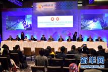 香港与东盟签自贸协定与相关投资协定