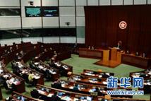"""香港立法会通过""""一地两检""""议案"""