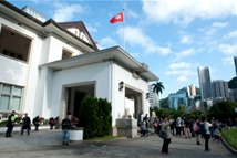 香港行政长官官邸礼宾府将对外开放