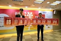 香港年度汉字评选开始