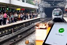 腾讯与港铁签约 推微信支付购票