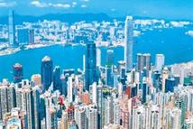 在香港,多维度感受GDP增长