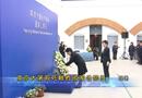 香港举行南京大屠杀死难者公祭仪式