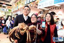 """支付宝""""双12""""活动引香港市民热情参与"""