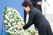 港澳各界悼念南京大屠杀遇难同胞