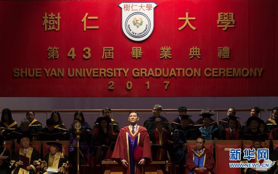 12月14日,香港艺人刘德华在颁授仪式上。当日,香港艺人刘德华获颁树仁大学荣誉博士。 新华社记者 吕小炜 摄