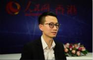 陈志豪谈到因成长环境不同,内地和香港青年各有特点,各有所长。他认为,两地青年应相互合作,携手并进,为建设祖国贡献力量。