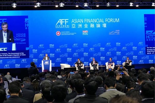《亚洲金融论坛》在港举行 聚焦新经济增长点