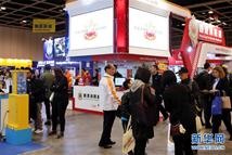 第28届教育及职业博览在香港揭幕