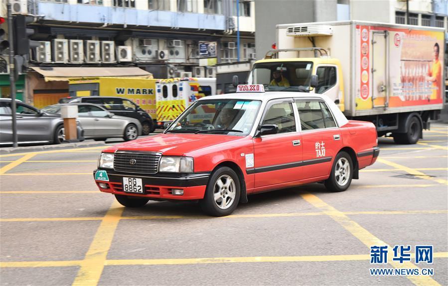 多平台联手 提升香港的士服务