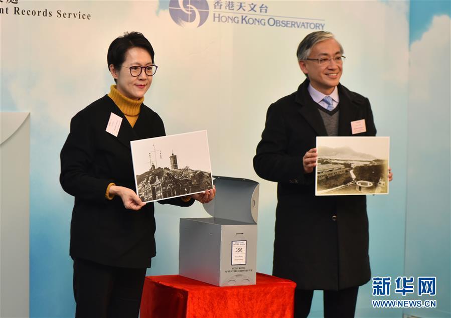 2月5日,香港特区政府行政署长蔡洁如(左)和香港天文台台长岑智明在仪式上展示旧照片。