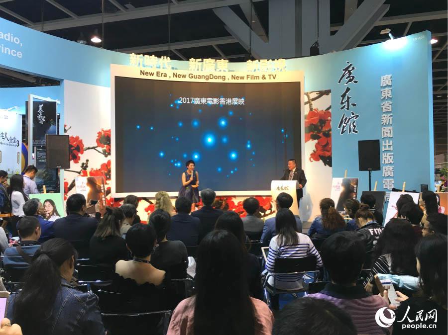 第22届香港国际影视展19日在香港会议展览中心开幕(摄影:辜雨晴)