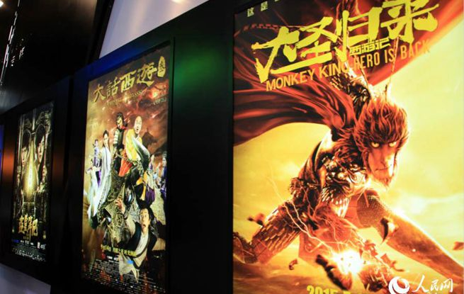 第22届香港国际影视展开幕