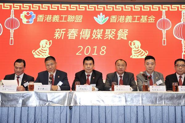 香港义工联盟举办传媒聚餐现场