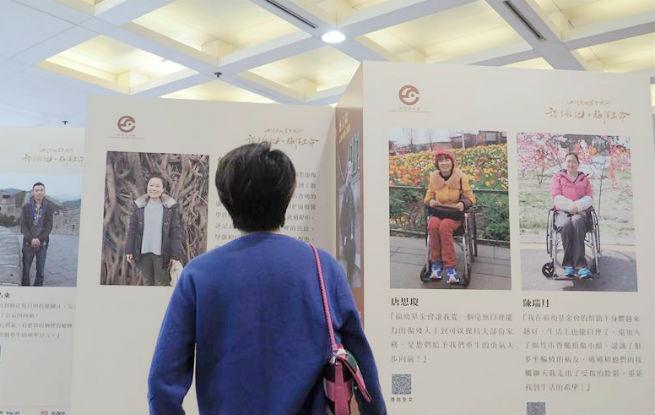 汶川地震10周年慈善图片展在港举行