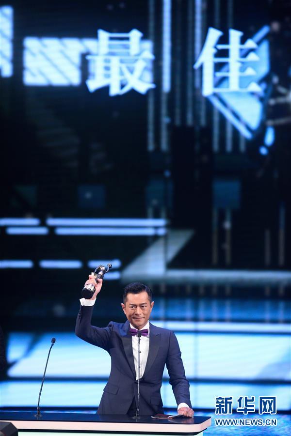 古天乐获得最佳男主角。