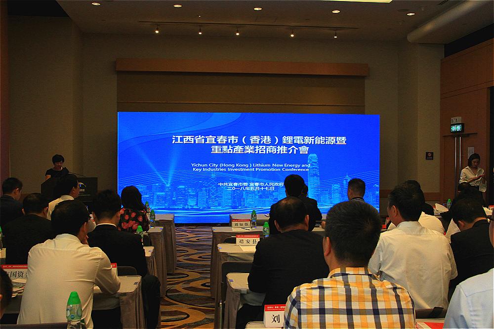 江西宜春重点产业招商推及会在港举行。(摄影:吴玉洁)