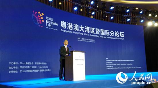 香港特区政府财政司司长陈茂波出席粤港澳大湾区暨国际分论坛。