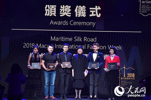 澳门行政长官夫人崔霍慧芬女士(右数第三位)颁发海上丝绸之路2018澳门国际时尚周奬项。