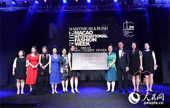 海上丝绸之路2018澳门国际时尚周闭幕