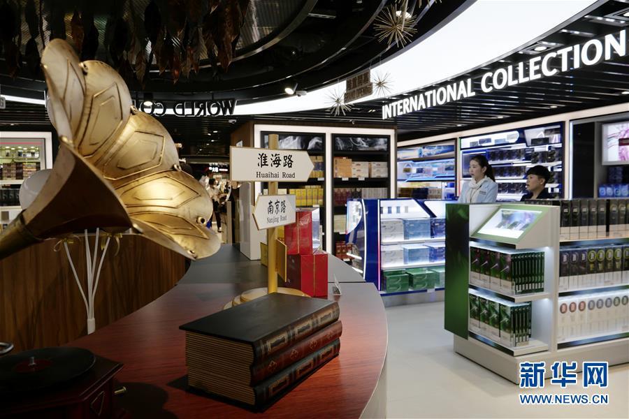 香港机场免税店手表_中免集团在香港国际机场开设大型免税店--港澳--人民网
