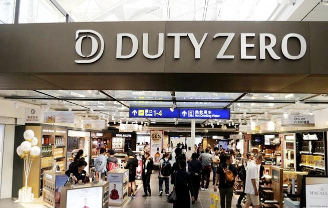 中免集团在香港国际机场开设大型免税店