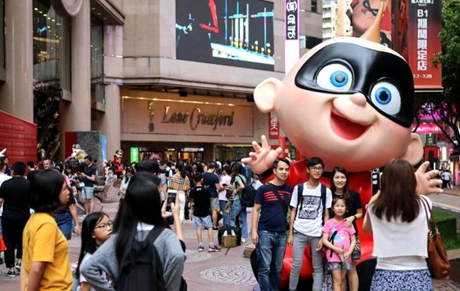 《超人特工队2》下周袭港 时代广场变超人基地