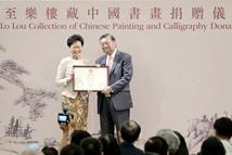 香港艺术馆获赠355件民间珍藏中国书画