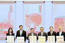 香港将推行新钞系列