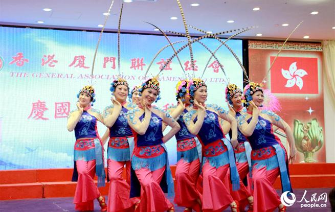 """香港厦门联谊总会举办""""庆国庆·迎中秋""""联谊晚会"""