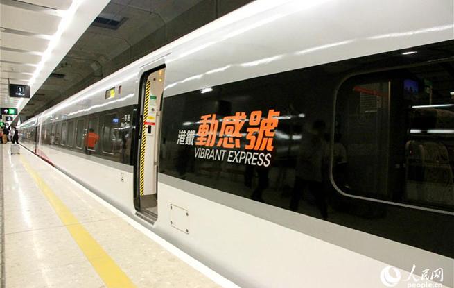 广深港高铁香港段正式通车 西九龙站迎来首批乘客
