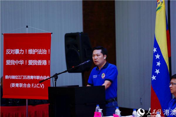 青年联合会总会长李国忠发言(张卫中摄)