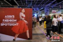 第四届香港国际时尚汇展开幕