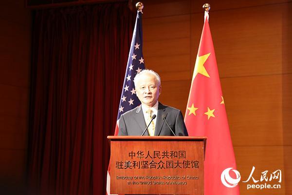 中國駐美國大使崔天凱在迎接會上說話。張夢旭攝