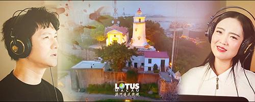 歌曲《祖国就在身旁》MV截图几瓶。